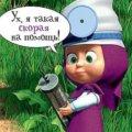 Татьяна Ч.