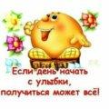 Valeriya M.