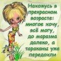 Оксана И.