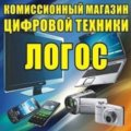 Кирилл скупка Ш.