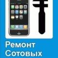 РЕМОНТ/ПОКУПКА/ПРОДАЖА С.