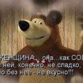 Оксана О.
