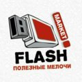 Flash M.