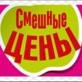 ОПТ/РОЗНИЦА Ч.