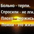 Елена А.