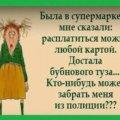 Юлия ..