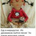 ОбменяюПродам Н.