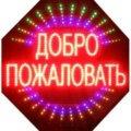 → Маяковского 74 ←.