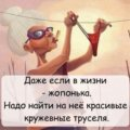 Дарья Ш.