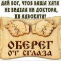 Роман А.