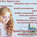 Евгения В.