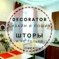 #decorator_55 Н.