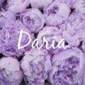Daria 🌸.