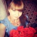 Людмила ).
