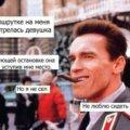Иваново П.