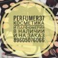 PERFUMER37 P.