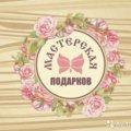 @m_podarkov И.