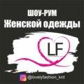 Lovely F.