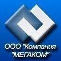 МегаКом #.