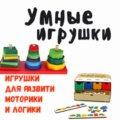 oksana_senkina 🌸.