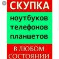 Юлия К.