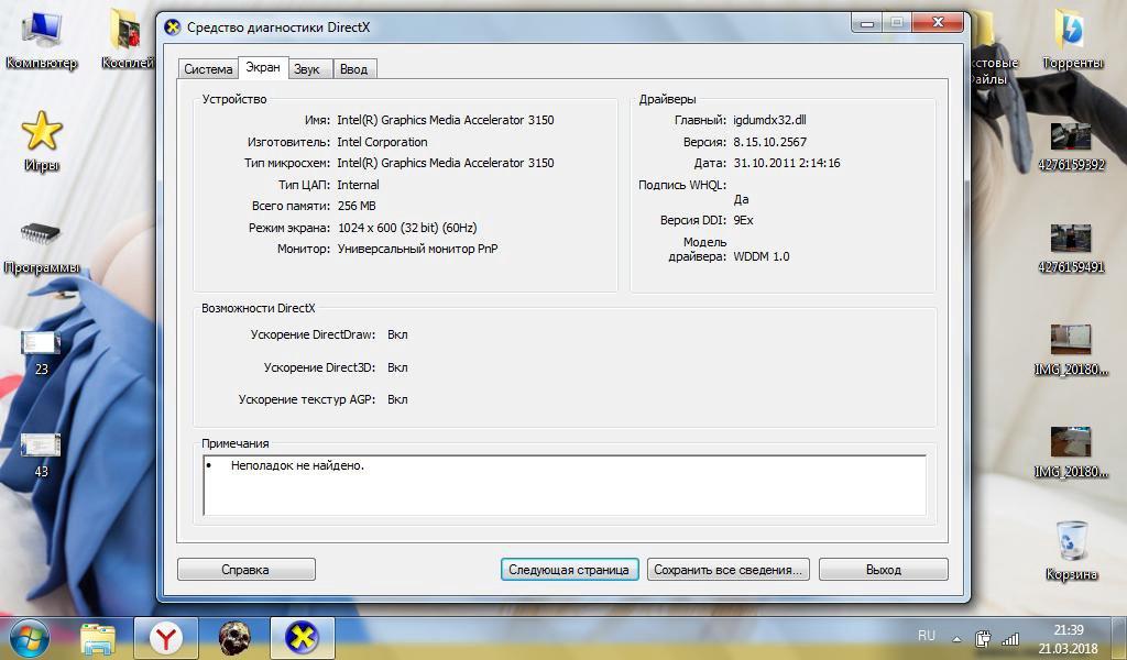 GMA 3150 BEST DRIVER WINDOWS XP