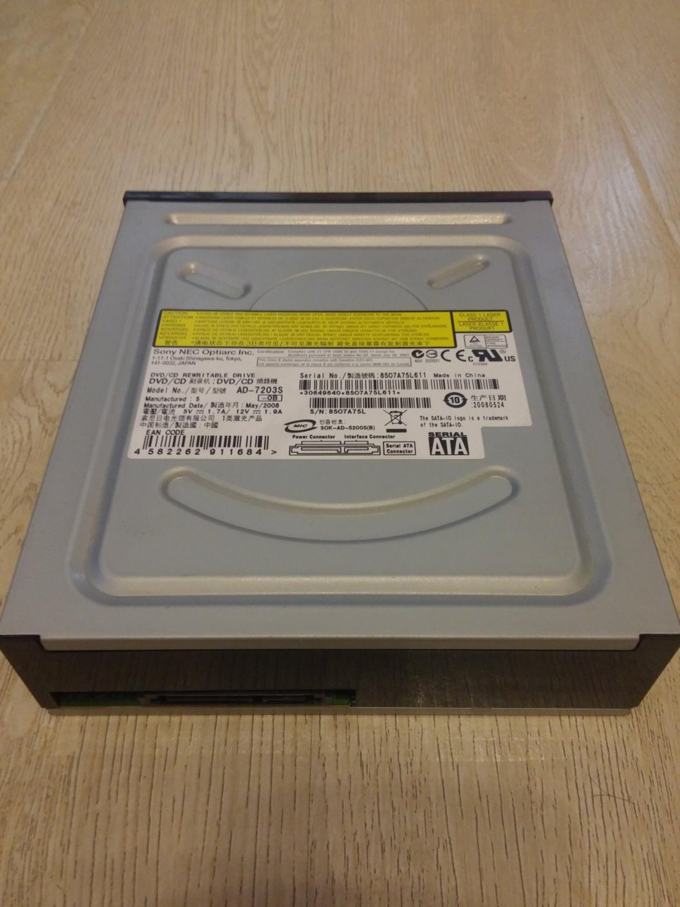 OPTIARC DVD RW AD-7203A ATA DEVICE WINDOWS 8.1 DRIVERS DOWNLOAD