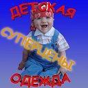 Елена- ДЕТКИ- О.