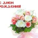 Ольга П.