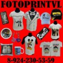 Fotoprintvl D.