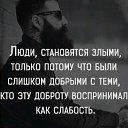 Яна В.