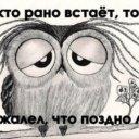 Оксана Н.