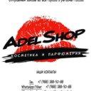 """""""Adel Shop"""" Косметика и парфюмерия И."""