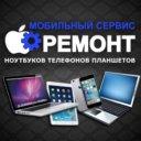 Мобильный Сервис - скупка/продажа/ремонт П.