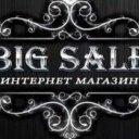 Big S.