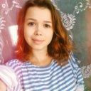 Полина С.