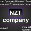 NZT COMPANY S.