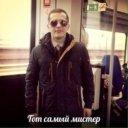 Виталий Ф.