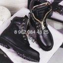 Обувь В.