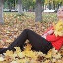 Людмила Б.