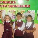 Ольга и Сергей Г.