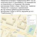 Магазин Романтик О.