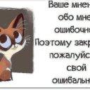 Юлия М.