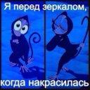 Юлия Д.