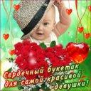 Юля К.