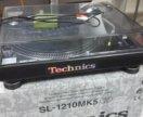 Проигрыватель виниловых дисковTechnics SL-1210 mk5