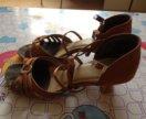 Танцевальные туфли Латина