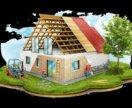 Отделка и строительство