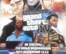 Диск GTA 4