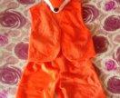 Продам костюм лисички